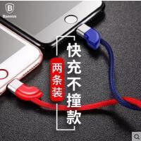 【支持礼品卡】倍思iPhone6数据线6s苹果双头加长5s手机7Plus充电线器8P六快充8