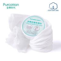 全棉时代 全棉压缩面巾平纹无纺布40g/30x120/30x60-2p6个/条