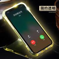 【新品】 iPhone6s来电闪手机壳苹果plus发光保护套7个性闪光8男女款日韩x个性创意简约情侣 x 来电闪透明