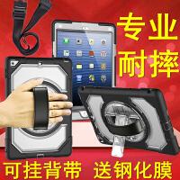 iPad mini4保护套防摔苹果全包ipad2迷你3/4加厚平板电脑A1489壳子mini2三防7 iPad2/3/