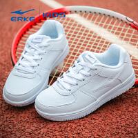 鸿星尔克新款儿童小白鞋男女童休闲鞋时尚运动鞋潮白色板鞋