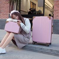 新款拉杆行李箱韩版子母箱小型旅行箱密码多功能复古容量铝框大学小孩子行李箱定制 子母套