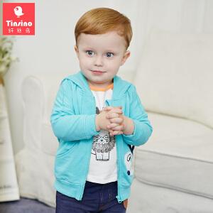【1件3折价:56.7】纤丝鸟(TINSINO)童装男童外套2018新款儿童春秋薄款上衣宝宝衣服