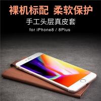 iphone8钱包手机皮套苹果8 plus手包皮套iphone8保护套真皮