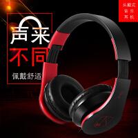 头戴式耳机 高清立体环绕音质 线控带麦 耳塞耳麦