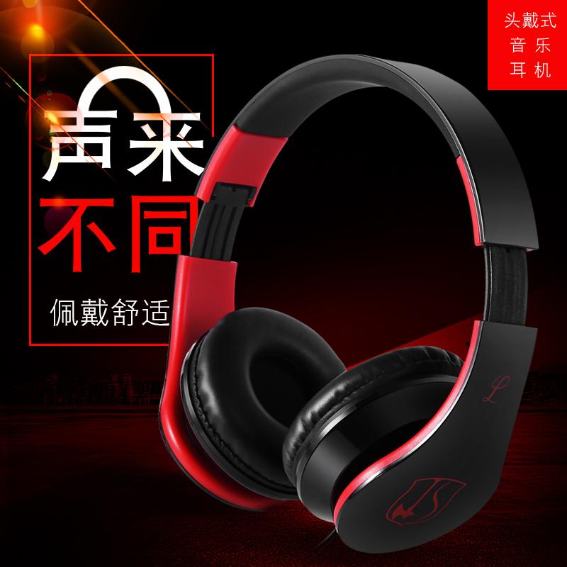 头戴式耳机   高清立体环绕音质  线控带麦 耳塞耳麦金属外壳,耐磨抗摔