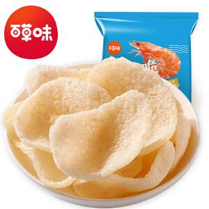 【百草味-鲜虾片45gx3袋】童年辣味零食炸虾片怀旧零食好吃的