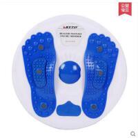 加大加宽按摩颗粒防滑舒适扭腰盘家用瘦腰器大号室内健身扭腰盘