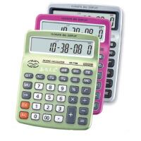 佳灵通语音计算器7799 财务专用水晶键大计算机 彩色钛面