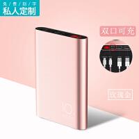 素乐充电宝10000毫安通用苹果便携手机移动电源智能聚合物礼物