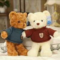 泰迪熊毛绒玩具抱抱熊熊小熊公仔大熊布娃娃玩偶号生日礼物送女生