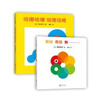 最初的�幼樱鹤�0-2�q����著迷的游�蚨炊��(色彩、�音、形��⒚赏婢��)