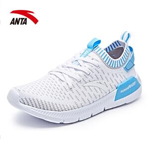 安踏女鞋跑步鞋2018春夏季新款透气防滑耐磨减震运动慢跑鞋12725552
