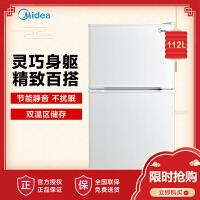 美的 (Midea) BCD-112CMB 冰箱 小型 家用箱 112升 冷冻冷藏 宿舍出租房节能静音 迷你双门小冰箱