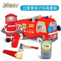 jollybaby儿童过家家大号飞机火箭消防警车救护车玩具套装男孩女