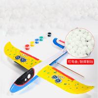 儿童玩具批发中天手掷飞机航模模型安可泡沫飞机拼装回旋小滑翔机