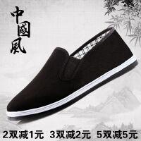 老北京布鞋男单鞋春季透气休闲黑劳保解放开车工作鞋社会小伙