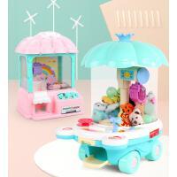 抓夹娃娃机玩具儿童夹公仔机小娃娃爪子小型家用迷你投币新年礼物