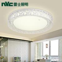 雷士照明 鸟巢  圆形led卧室房间吸顶灯具 圆形温馨大气简约现代