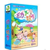 少儿童早教学习认字教材 幼儿识字DVD光盘 宝宝识字不用教光碟片