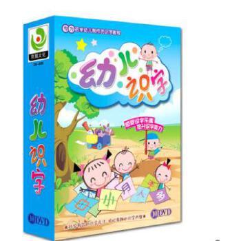 少儿童早教学习认字教材 幼儿识字DVD光盘 宝宝识字不用教光碟片10张DVD 高清动漫画面 笔画教学 识字碟片