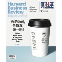 【2019年12本全年现货】哈佛商业评论中文版杂志2019年1+2+3+4+5+6+7+8+9+10+11+12月 全