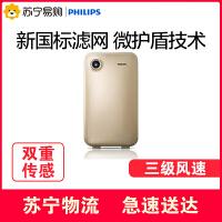【苏宁易购】Philips/飞利浦家用办公室除甲醛雾霾PM2.5杀菌空气净化器AC4016