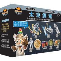 香港艾诺小学生stem科学实验套装科技小制作科普科教8-12岁儿童diy拼装益智玩具8合1太空科学整套