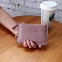 小钱包女可爱学生韩版零钱包袋卡包迷你小清新韩国硬币包简约个性