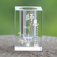 水晶笔筒创意定制实用毕业留念同学聚会纪念礼品中秋节礼物送老师