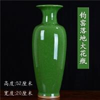 陶瓷大花瓶 客厅落地仿古钧瓷现代家居装饰工艺品摆件摆设SN1188