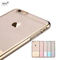 TOTU 苹果iphone6手机壳 iphone6保护壳超薄透明外壳 硬壳