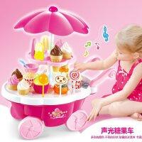 新款儿童过家家玩具带灯光音乐迷你超市糖果船冰淇淋烧烤小推车新