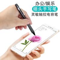 电容笔触控笔V40 ThinQ手机LG V30手写笔 LG G7/G6/G5 SE/V2