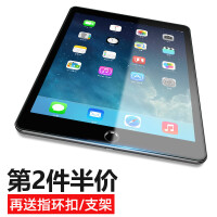 iPad Air2钢化膜 苹果air平板贴膜 Pro9.7寸1玻璃ipad4/3/2保护