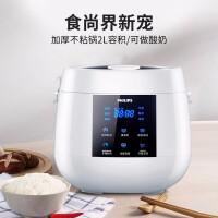 飞利浦(PHILIPS)电饭煲 智能家用煮饭锅 可预约电饭锅 2升 1-2人 HD3061