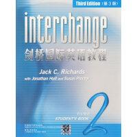 剑桥国际英语教程2(学生用书)(第3版)(附词汇手册)