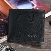 新款韩版男士钱包短款横款学生钱夹简约皮夹厂家低价批发