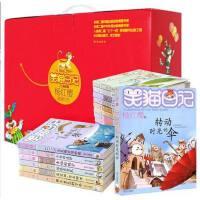 【笑猫日记的书全套】_笑猫价格的书漫画狂魔日记全套图片
