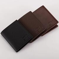 驾驶证钱包一体韩版竖款多层男装钱包卡包韩版方型男士钱包美元零钱包卡包潮流男士多功能卡位钱包