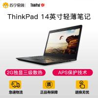 【苏宁易购】ThinkPad E470(1QCD)14英寸轻薄笔记电脑(i5-7200U 4G 256G SSD 2G