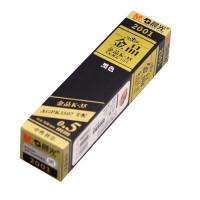 晨光2001/4051/1001黑色替芯 金品中性笔芯 学生考试笔芯 办公签字笔芯