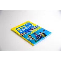 趣多多立体剪折纸 儿童手工diy制作立体折纸书幼儿园3-4-5-6-7岁宝宝趣味剪纸书大全 立体折纸书 亲子折纸书籍