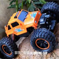 儿童玩具车遥控汽车攀爬车大脚车大赛车电动男孩玩具四驱越野车