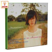 正版音乐 孙燕姿 我要的幸福 第二张专辑 正版CD