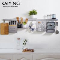凯鹰 厨房挂件厨房置物架壁挂太空铝锅盖架厨卫五金挂件套装KPX5