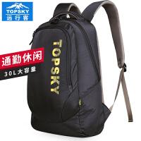 【满299减200】Topsky/远行客 户外登山包双肩包男女学生背包休闲旅行包运动徒步包30L