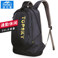 Topsky 户外登山包双肩包男女学生背包休闲旅行包运动徒步包30L