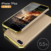 BaaN iPhone7PLUS手机壳苹果7PLUS保护套防摔全包边防指纹电镀三段硬壳 土豪金