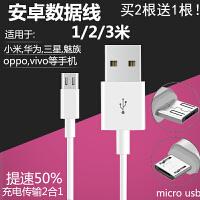 手机数据线1米 50CM充电线三星小米3华为安卓充电宝通用20厘米0.5